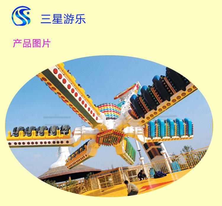 大型游乐场设备急速风车,游乐设备价格
