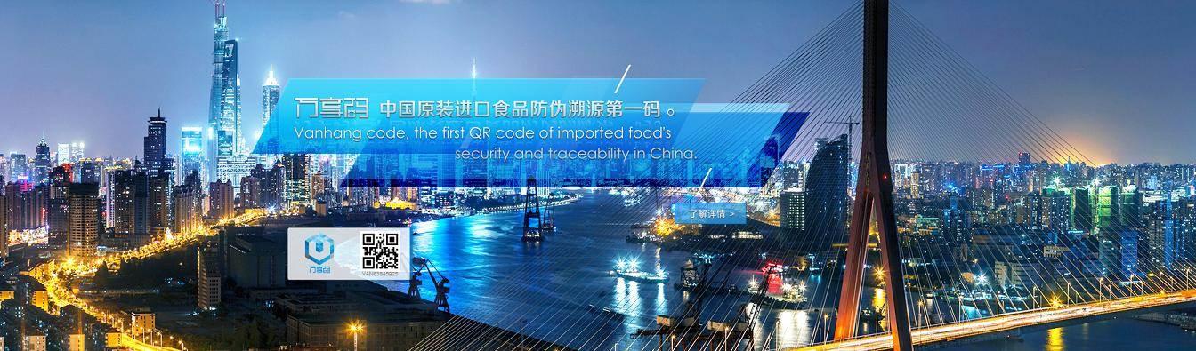 进口黑莓果汁天津机场需要办理的单证