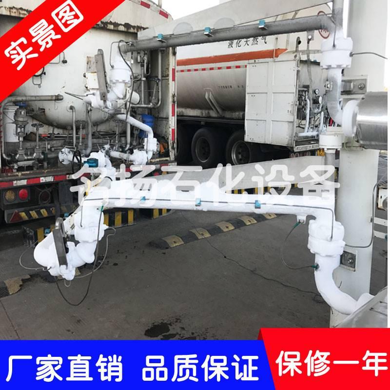 LNG专用鹤管 超低温鹤管 液化天然气 低温乙烯装卸鹤管
