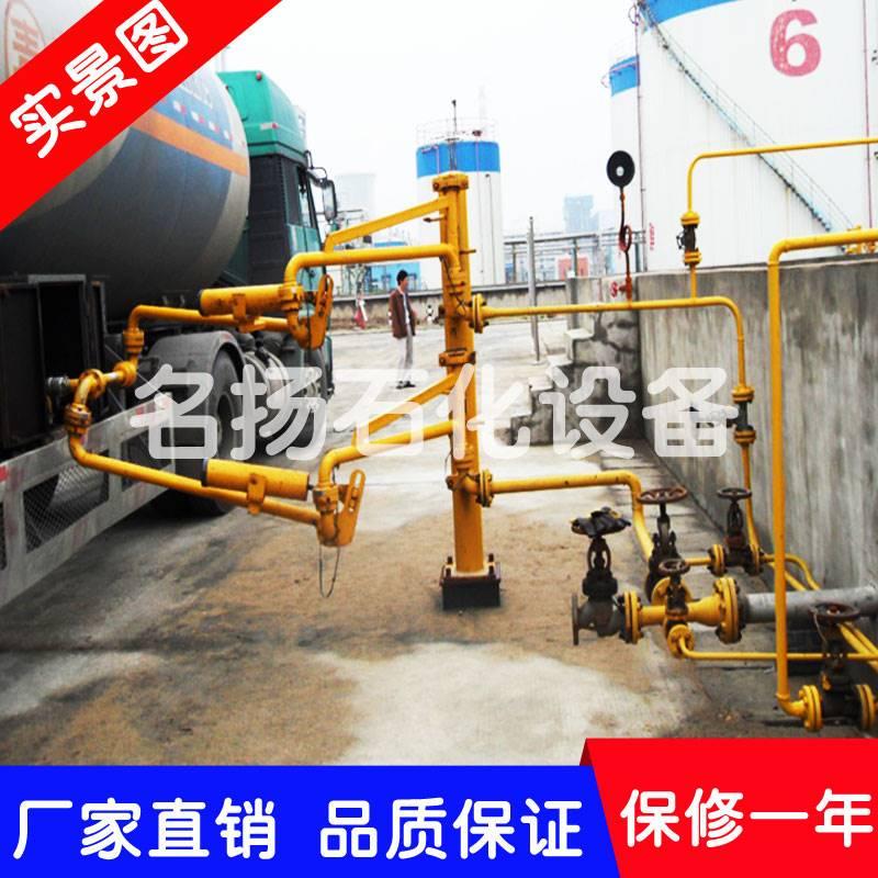 液化气鹤管  液化气装卸车鹤管   质量保证 厂家直销