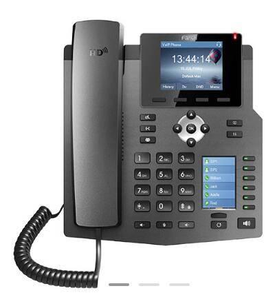 海南方位IP电话机X4/G生产厂家