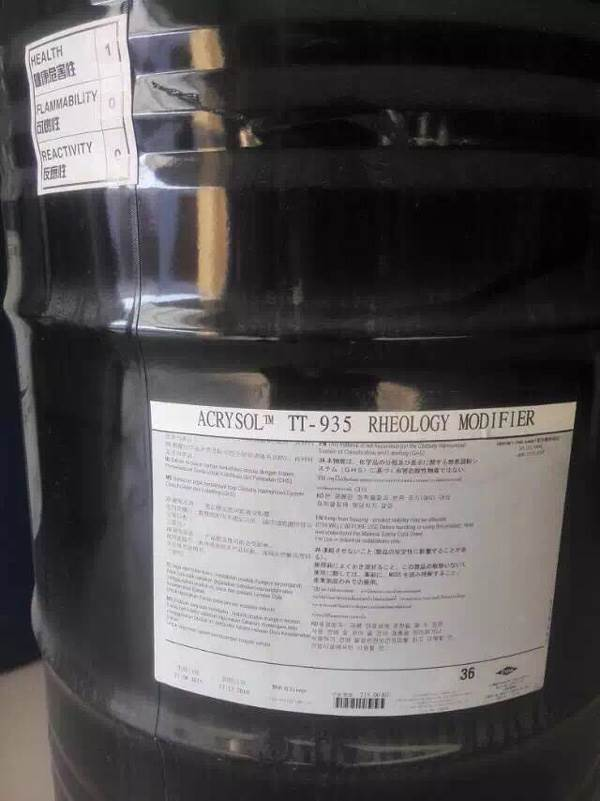乳液型增稠剂935 罗门哈斯 水性涂料、水性油墨 丙烯酸增稠剂