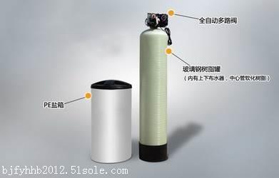 反渗透设备 软水器价格