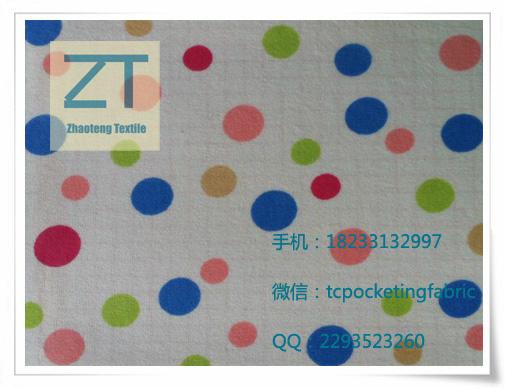 涤棉坯布(窄幅) T30/C70 30*