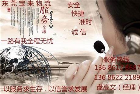 专线直达 黄江到上海物流货物运输公司 8