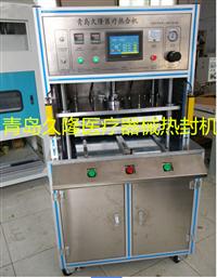 供应山东久隆JL-6000W医疗熔接机