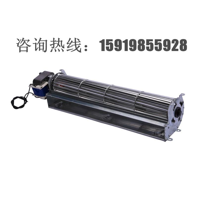 深圳厂家220v 60350U型贯流风机
