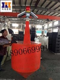 航标 实心填充式航标 浮标 高分子低密度塑料航标