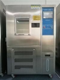 广州恒温恒湿试验箱  昆山上海恒温恒湿试验箱