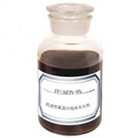 山西抗溶性氟蛋白泡沫液