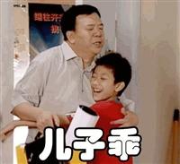 末路变奏曲影视基金----刘星,你爸穿越啦