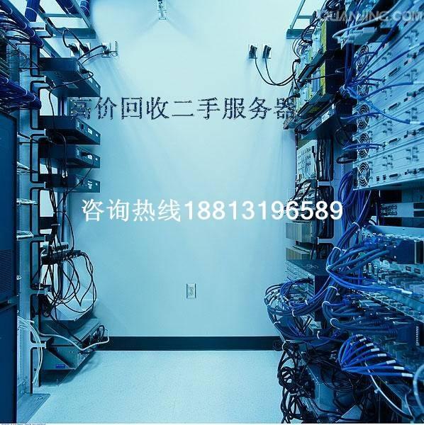 天津服务器内存回收 戴尔服务器回收