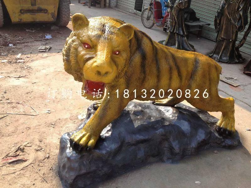 老虎雕塑,玻璃钢动物雕塑