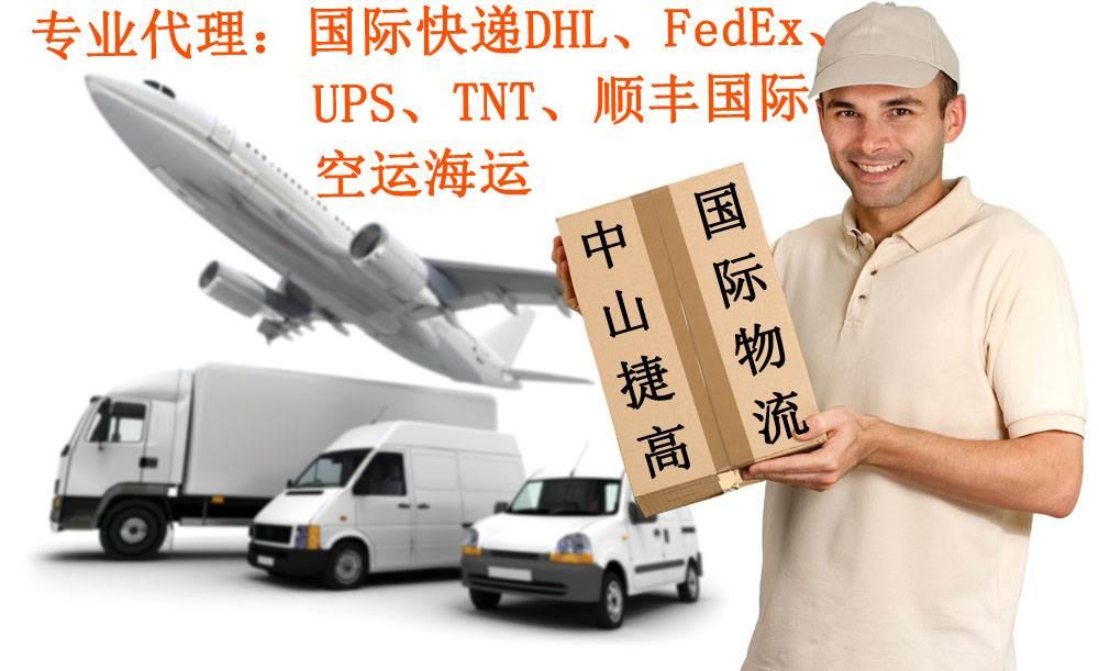 中山至美国FBA海运专线 双清包税到仓 价格优惠大货选择