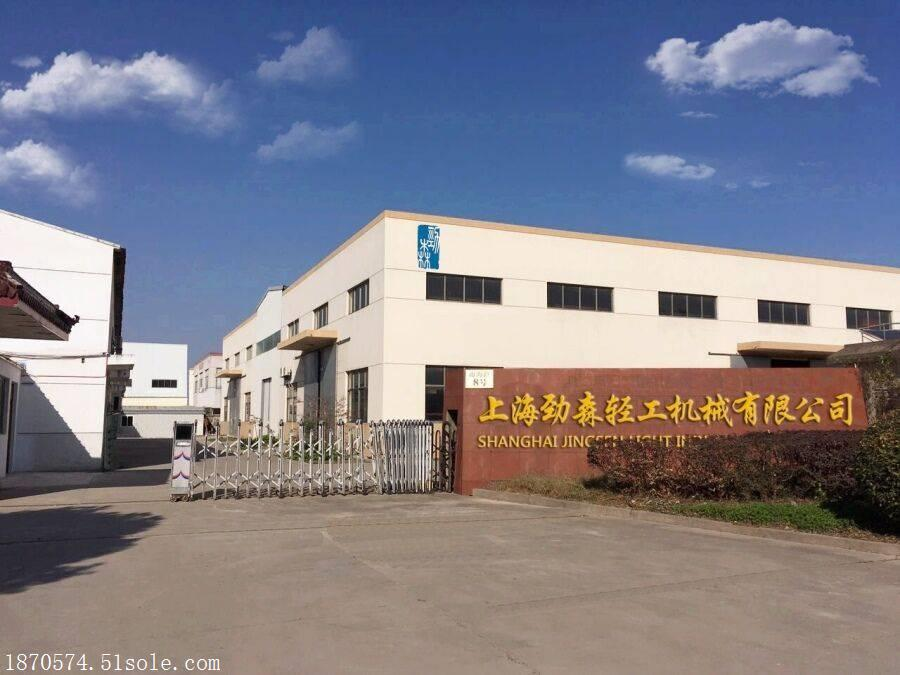 上海低温油炸机 真空低温油炸锅 低温真空油炸机厂家品牌