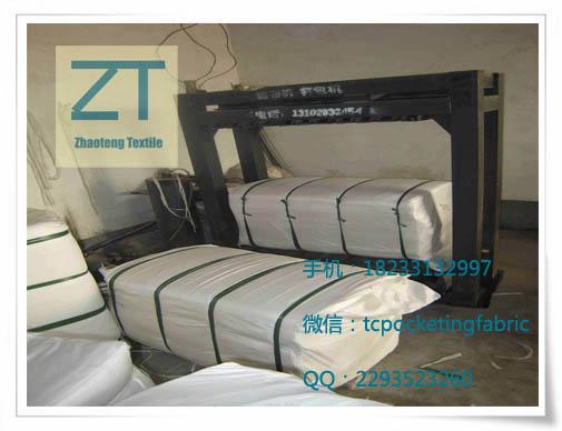 纯涤工装 T100 24X24 108X