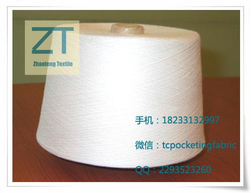 精梳涤棉混纺 合股60支纱线TC65/3