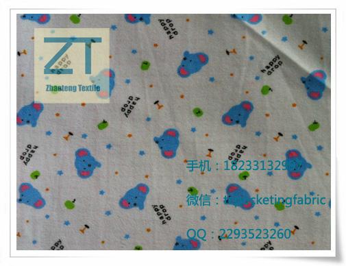 T80/C20 45*45 110*76