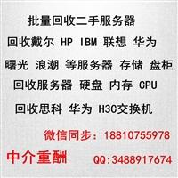 上海服务器回收戴尔T430塔式服务器回收