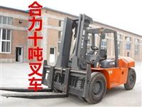 3吨4吨6吨二手合力叉车二手市场价格供求信息