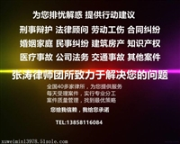 浙江杭州离婚财产分配律师,十五年案件诉讼经验