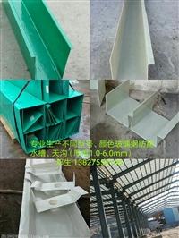 来图来样定做玻璃钢天沟集水天沟厂房天沟玻璃钢水槽防腐蚀水槽