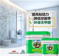 梧州液体瓷砖粘结剂使用方法