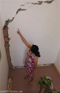 佛冈县房屋安全检测鉴定报告办理中心