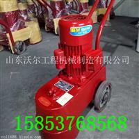 水磨石机型号 250型电动抛光机