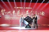 武汉开业庆典公司