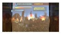 绘芯3D森林防火系统