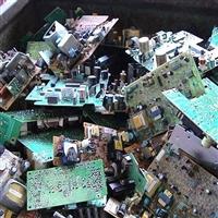 回收晶振,大量回收晶振