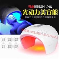 韩国光谱仪厂家,韩国光谱仪价格,韩国光谱仪同时敷面膜吗