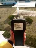 国产PID分析仪路博VOC气体检测仪