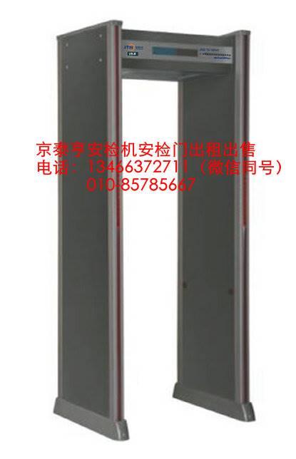 JTH京泰亨JT-F液晶防雨高配型3000级灵敏度18区位安检门