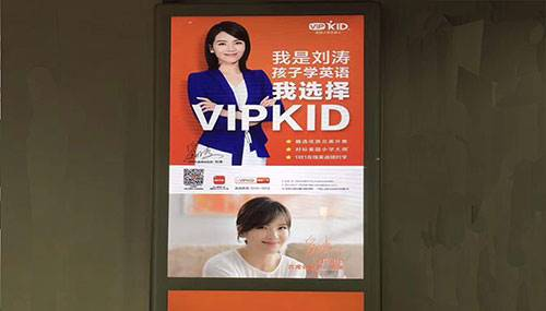 高档小区分众广告多少钱分众传媒广告哪家公司更靠谱上海媒力中国
