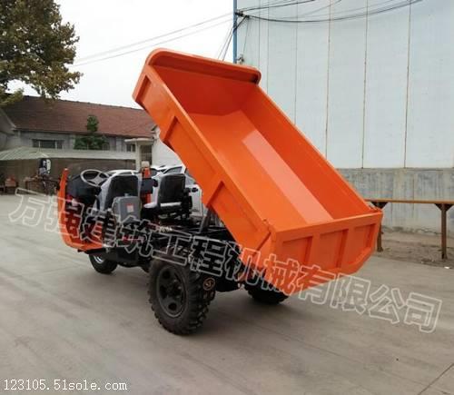 工程矿用自卸车 建筑工地翻斗车 小型电动三轮斗车