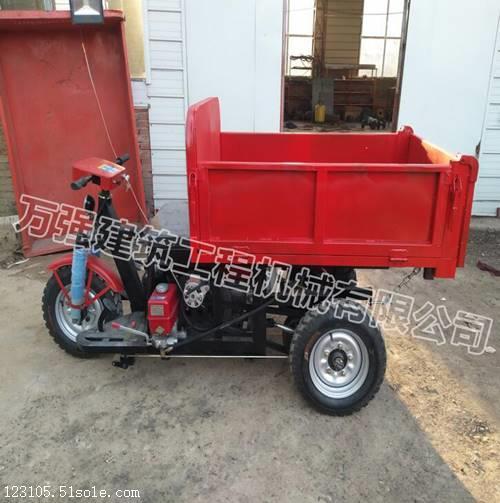 三轮矿用自卸车 自卸工程三轮车 大功率载货电动翻斗车
