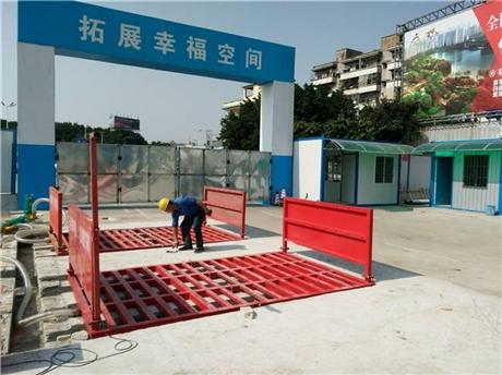 珠海工地自动洗车机载重可达120吨