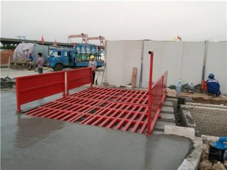 珠海工地自动洗车设备工地大门口冲洗设备