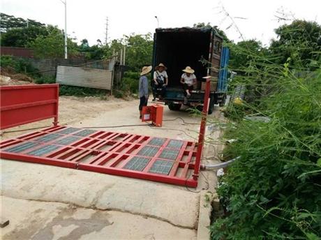 肇庆工地自动洗车机高压循环水流冲洗