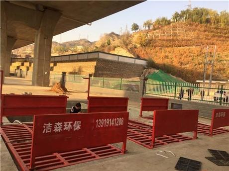 肇庆工地自动洗车设备厂家承诺当天送货