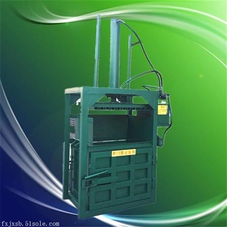 哪里买的液压打包机好用废品回收站用饮料瓶液压打包机压缩机价