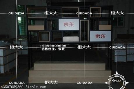 京东之家 B款 遥控产品展示柜 厂家直销