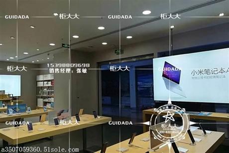 小米体验店  手机卖场设计生产一体化提供商