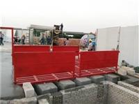 珠海工地洗车机就选本地洁森JS-120T