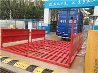 肇庆工地洗车机循环水冲洗工程车辆