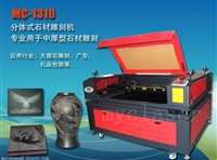 湖南长沙全自动激光雕刻机 1310墓碑雕刻机 石材影雕机 雕工艺品