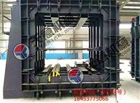 预制管廊模具设备 地下综合管廊模具价格
