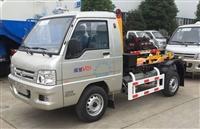 福田驭菱车厢可卸式垃圾车配置参数及厂家价格介绍